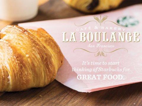starbucks-boulange-bakery