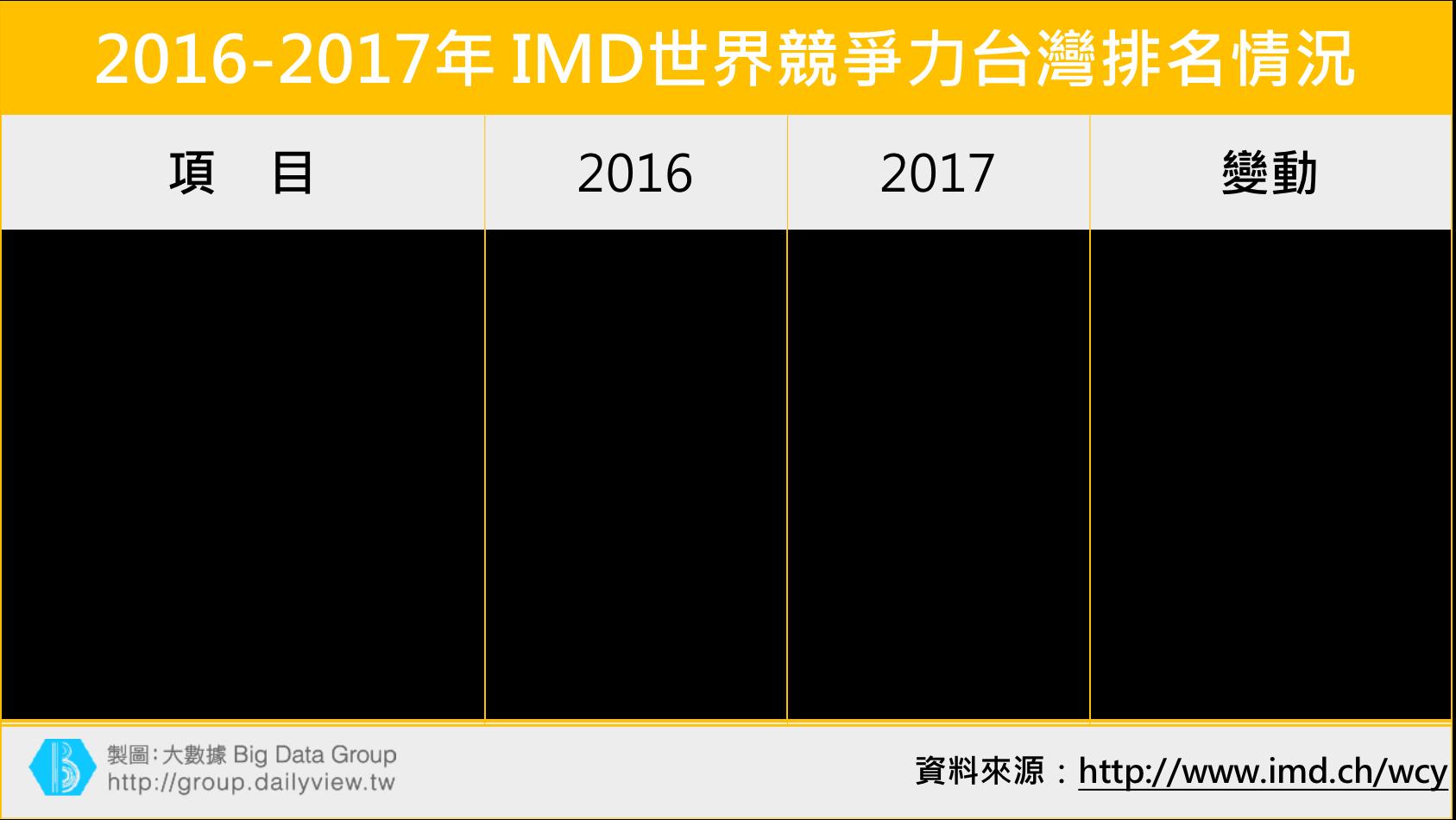 20171012_1