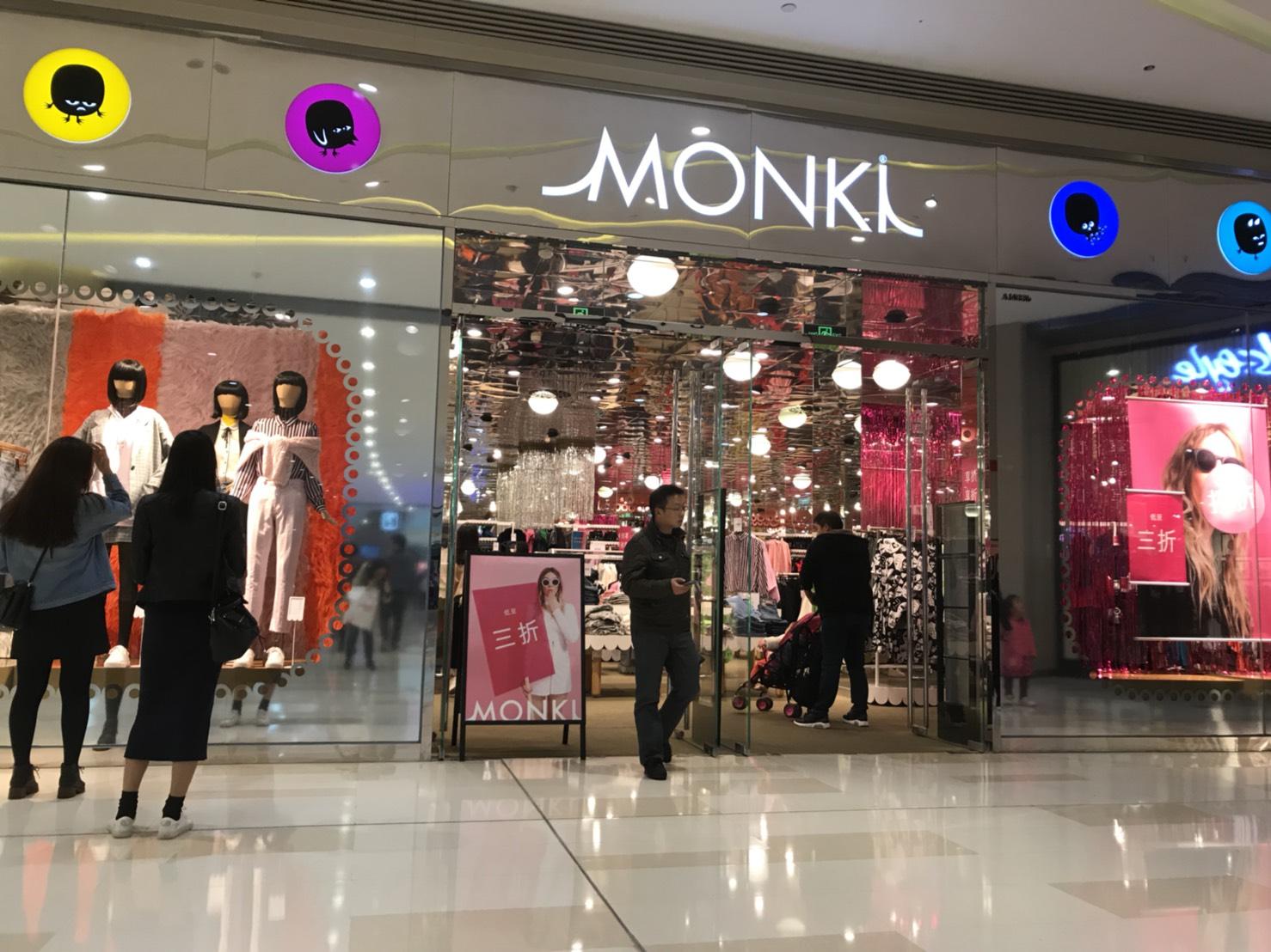 20180129_monki