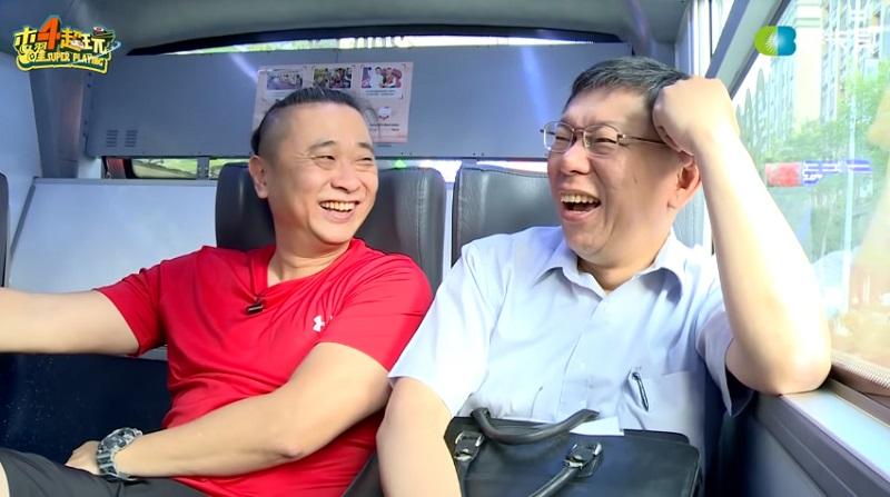 柯文哲+邰智源>話題 「人味很夠」揭開一日幕僚高流量主因