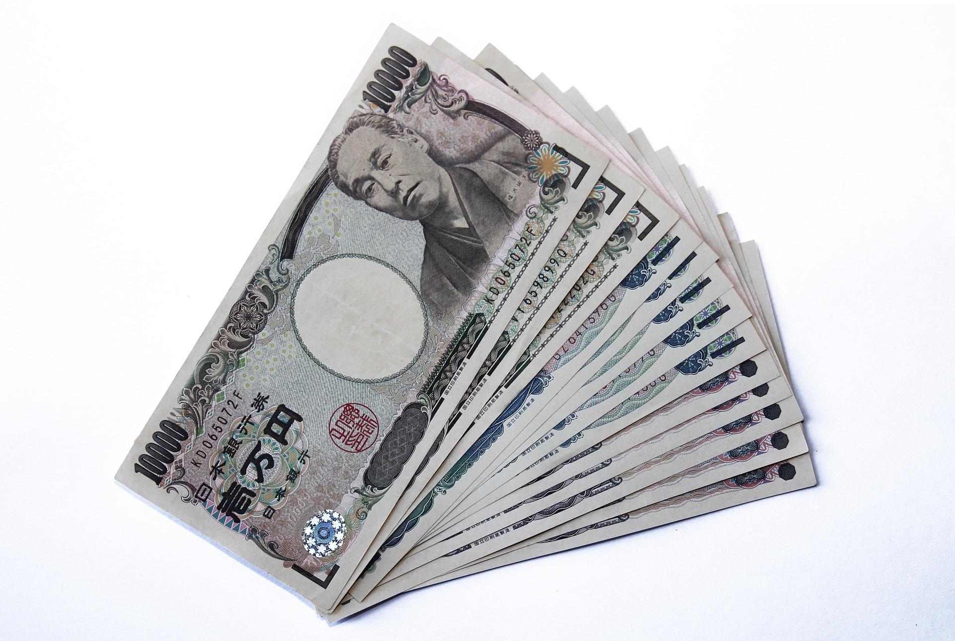 yen-2451993_1920