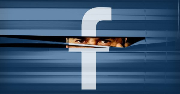 The-Ugly-Truth-About-How-Facebook-Uses-Your-Private-Data