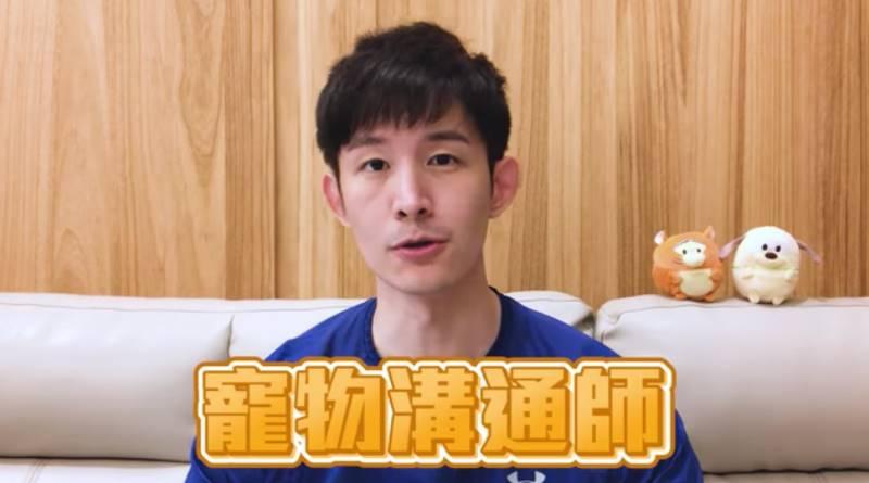 影響力也是殺傷力:波特王質疑寵物溝通師看台灣社群話語權的「雙面刃」
